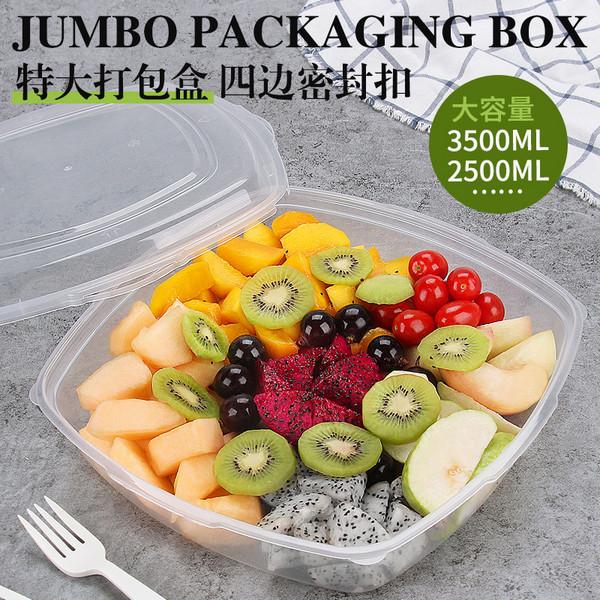 正方形性餐盒塑料打包盒4E