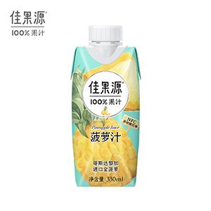 佳果源100%NFC菠萝汁