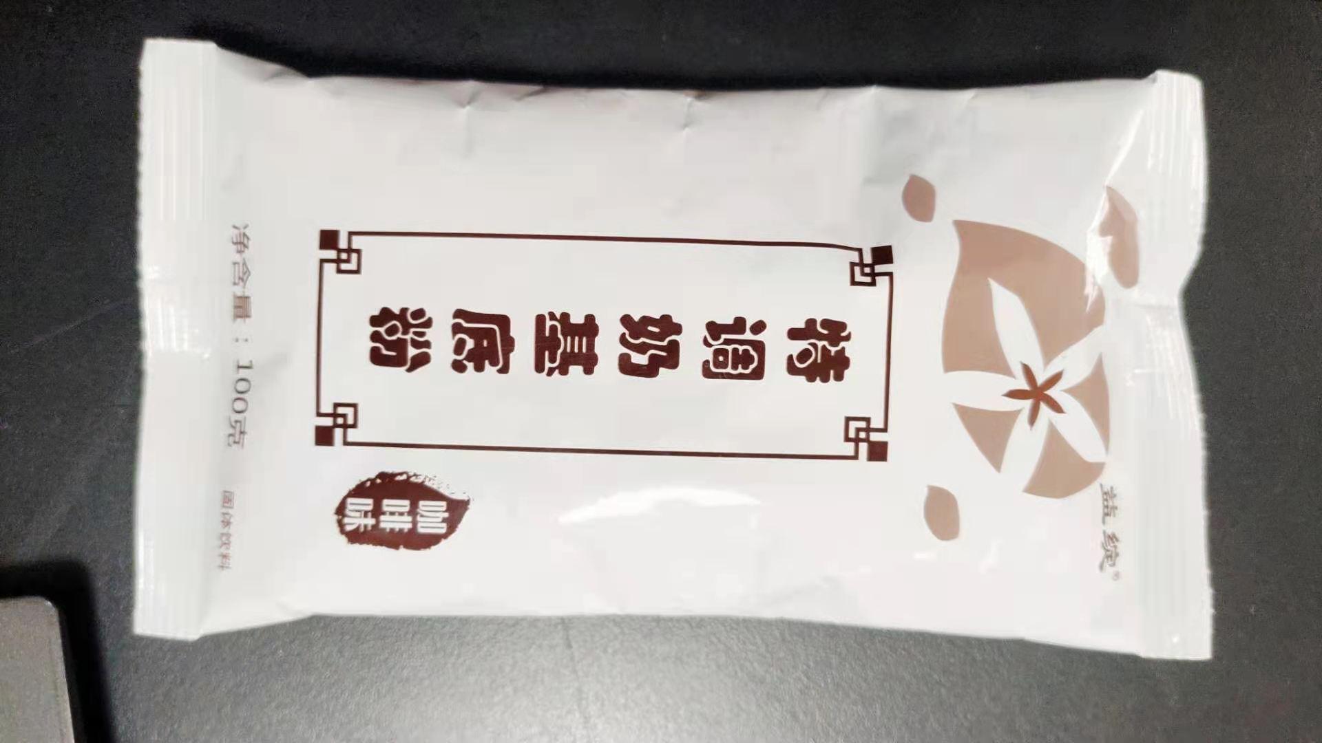 特调奶基底粉(咖啡味)