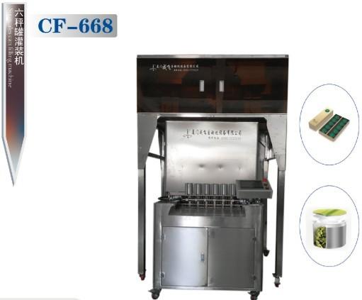 六秤罐灌装机CF-668
