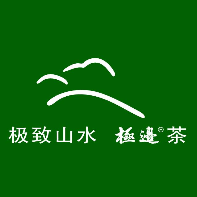 昆明秘香茶业有限公司