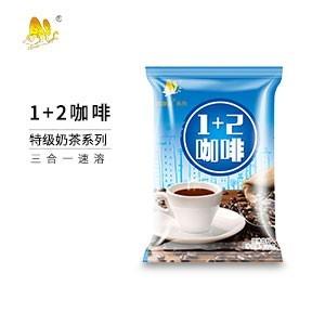特级系列奶茶