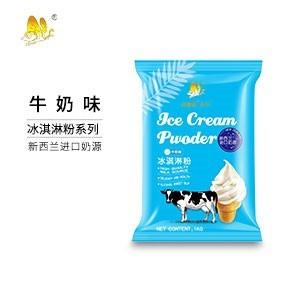 冰淇淋粉系列
