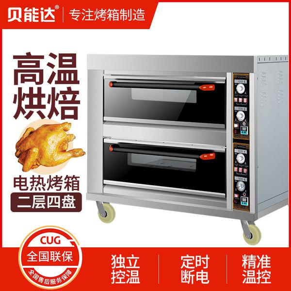 商用电烤箱皇冠A款