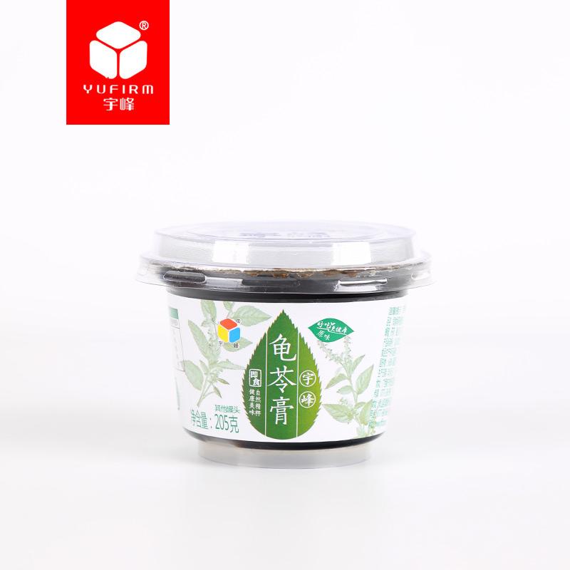 宇峰龟苓膏