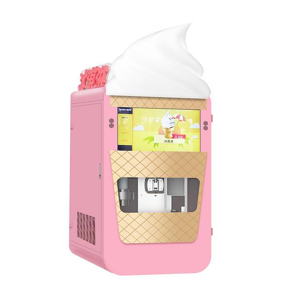 全自动无人冰淇淋机