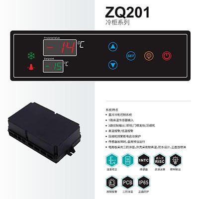 冷柜系列-ZQ201