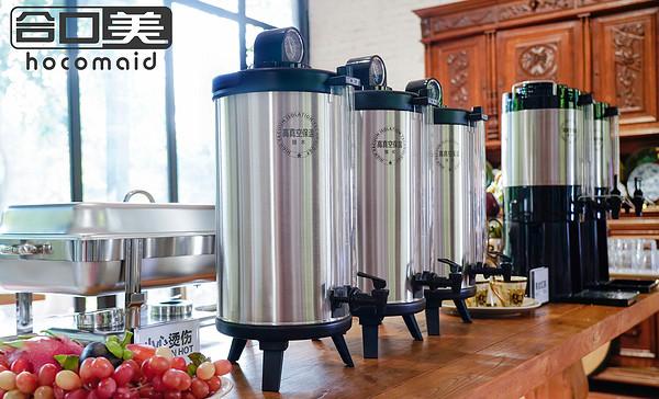 不锈钢真空保温水桶10升