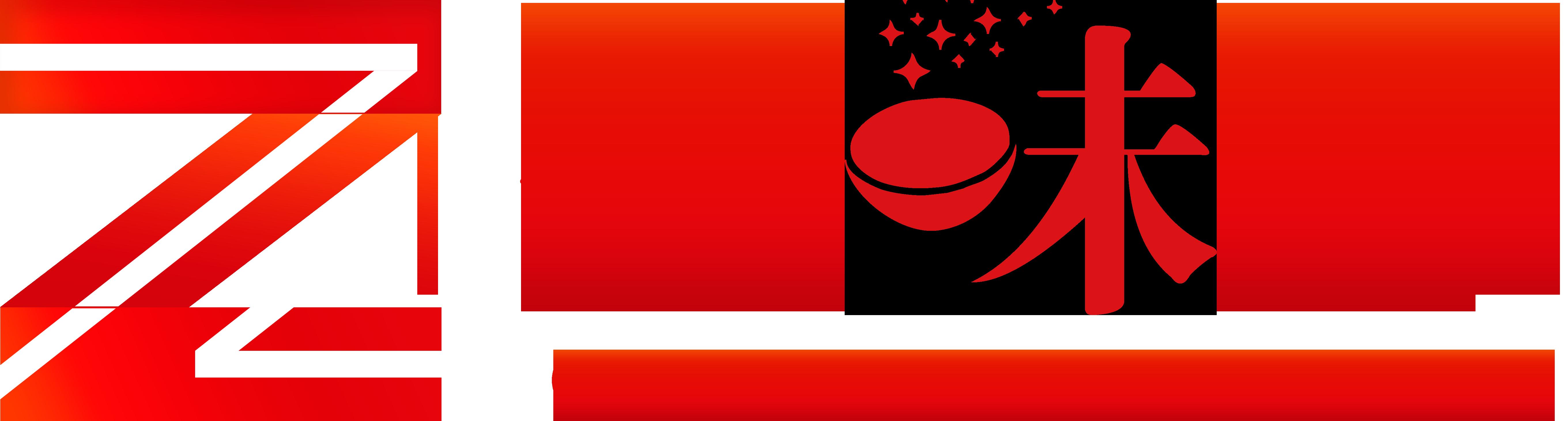 广州佐味家食品有限公司