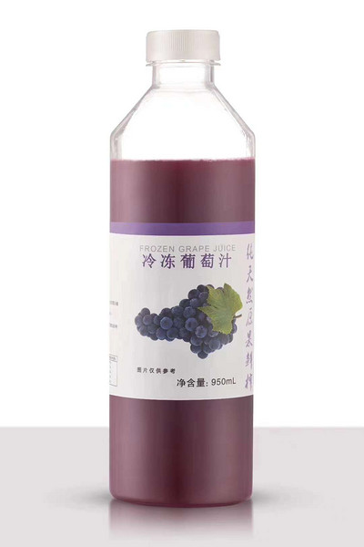 冷冻葡萄汁