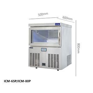 ICM蓝光方冰机