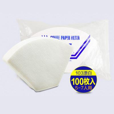 日本三洋手冲咖啡滤纸 【100片装】103漂白