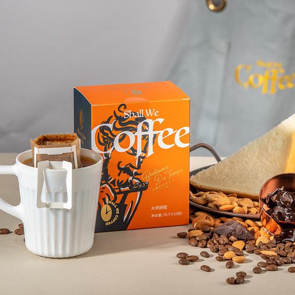 香季咖啡豆系列
