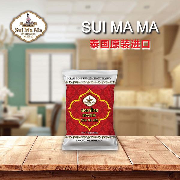 袋装红茶粉