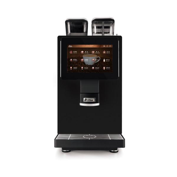 Q5Pro智能现磨咖啡机