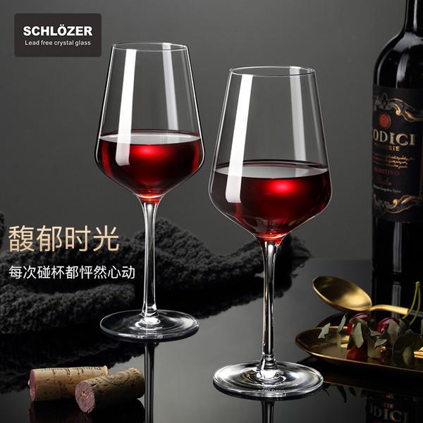 SCHLÖZER(斯雷特)德国进口无铅水晶杯22022系列