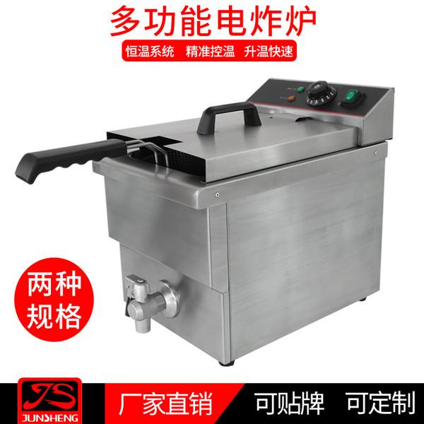 12L商用台式关东煮电炸炉双缸双筛单控加厚不锈钢电炸炉厂家直销  JS-12L   JS-12L-2