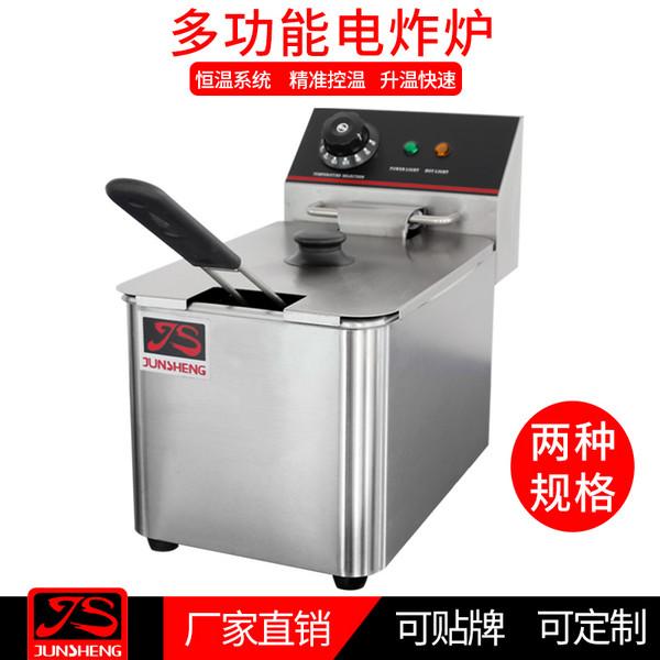 商用温控电热油炸炉台式单缸双缸带筛薯条炸锅多功能4L厂家直销 JS-4L  JS-4L-2