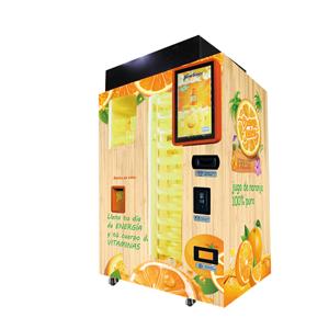 橙汁贩卖机