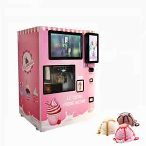 冰淇淋贩卖机