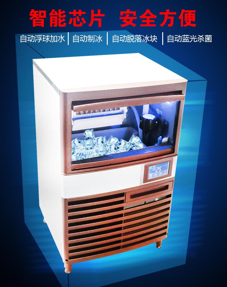 70-120KG制冰机