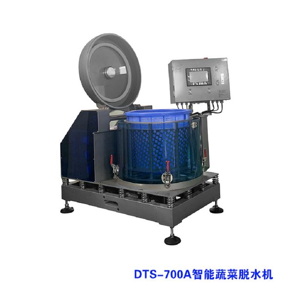 DTS-700A智能蔬菜脱水机