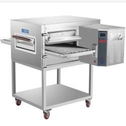 20寸链式烤箱