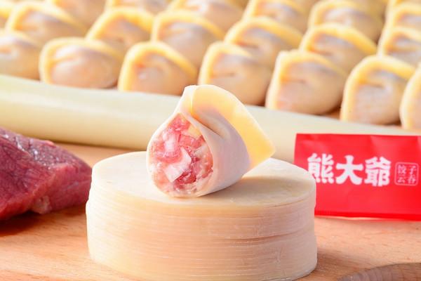 大葱鲜肉饺