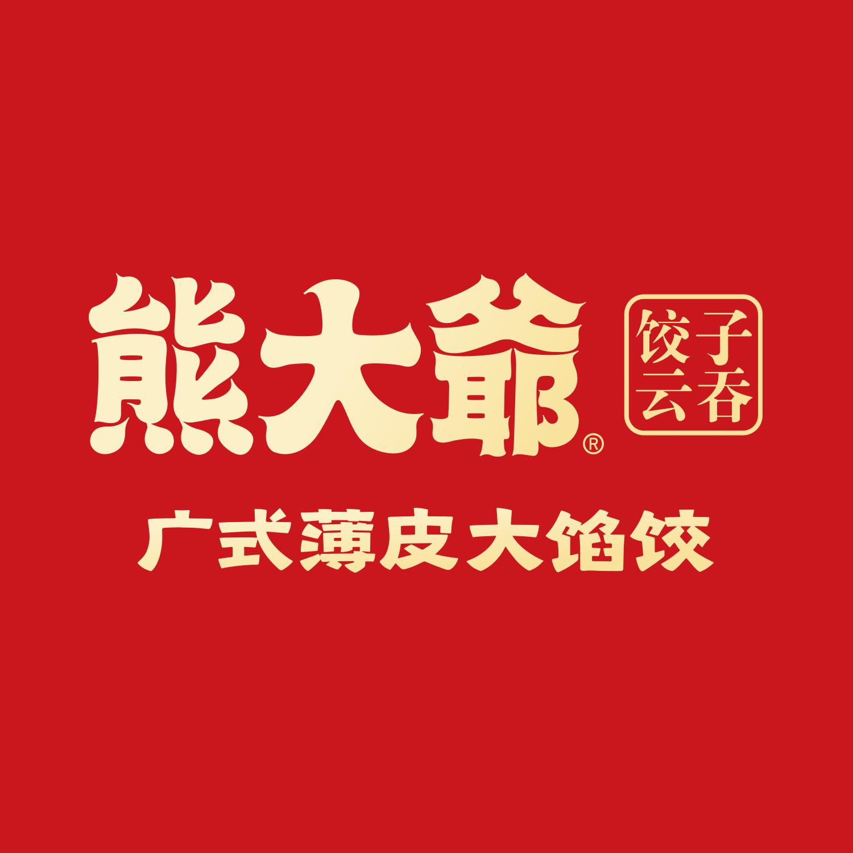 北京熊大爷餐饮管理有限公司