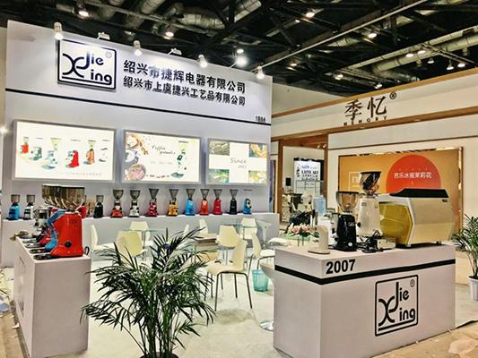 潮饮大赛赞助商 捷辉   咖啡研磨探索者,产品畅销20多国,年均销量5万+