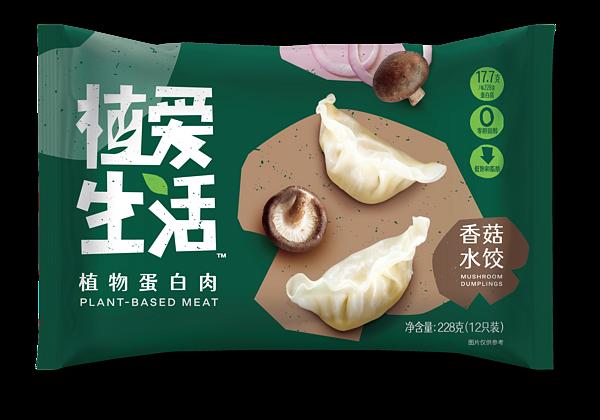 植爱生活香菇水饺