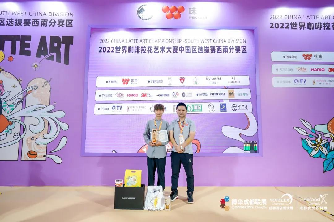 燃动蓉城,2021 HOTELEX成都展圆满落幕!新一年大赛首站分区赛冠军诞生!