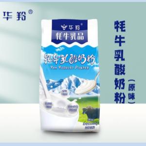 牦牛乳酸奶粉