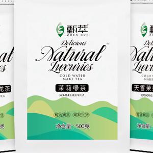 精品茶叶系列