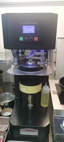 大正咖啡茶饮服务商 封口机