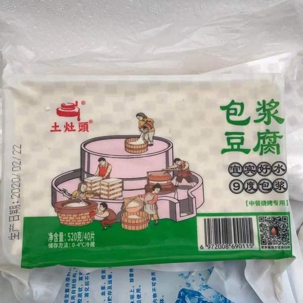 四川省德阳旌阳区林娃食品有限公司 包浆豆腐