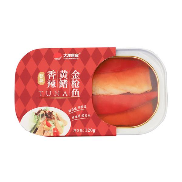 香辣黄鳍金枪鱼120g(透明盖)