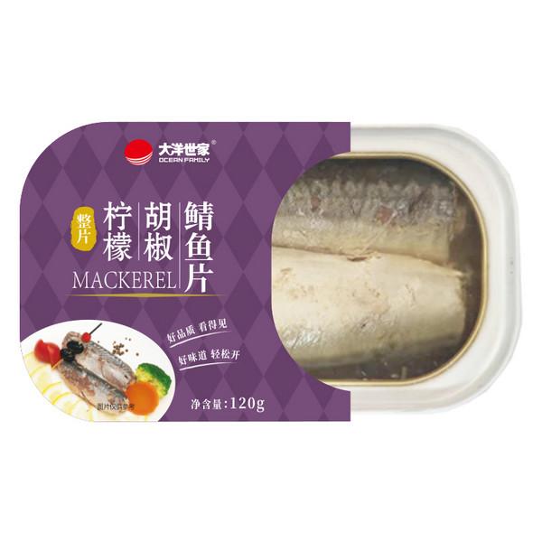 柠檬胡椒鲭鱼片120g(透明盖)