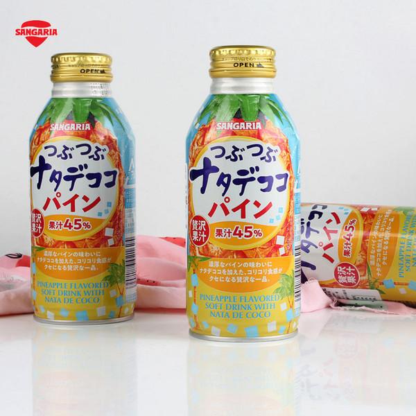 三佳丽果肉果汁
