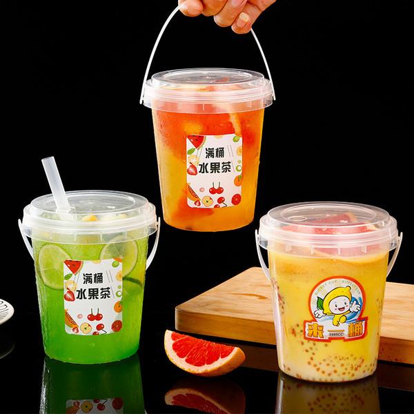 大号1000ml水果茶桶一次性1L书亦甜啦啦同款奶茶杯霸王装水果茶