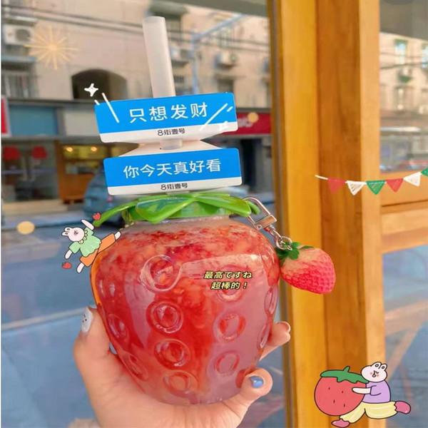 草莓瓶创意果汁饮料瓶一次性PET塑料瓶便携式水果茶瓶草莓杯
