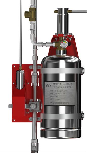 CMZJS6-1-JA、CMZJS9-1-JA、CMZJS12-1-JA 型厨房设备灭火装置单瓶组系统(储压式)