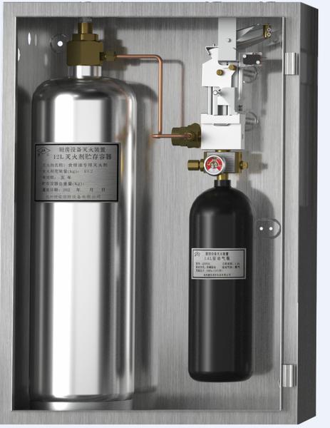 CMJS12-1-JA型厨房设备灭火装置单瓶组系统
