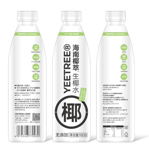 生椰水·瓶装