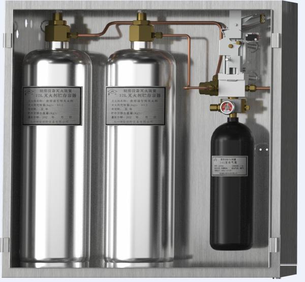 CMJS24-2-JA型厨房设备灭火装置双瓶组系统