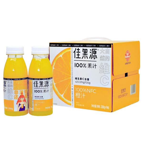 佳果源100%NFC橙汁
