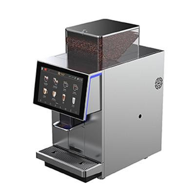 BTB-301商用全自动咖啡机