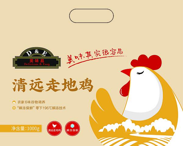 美味易-清远鸡