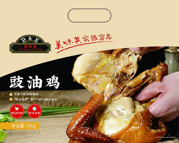 美味易-豉油鸡