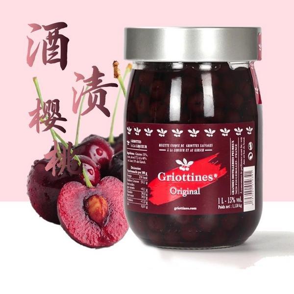 杭州南海食品配料有限公司 科麦 酒渍樱桃